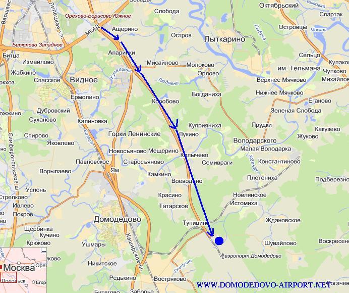 Подробные схемы проезда до аэропорта домодедово.