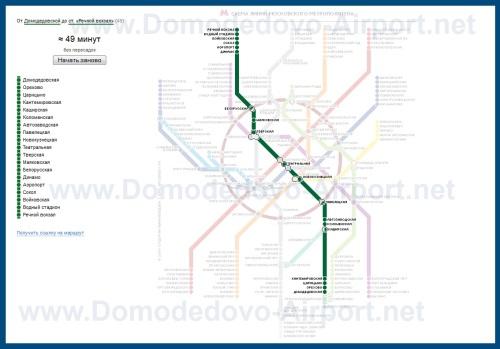 Схема проезда из Домодедово в Шереметьево на автобусах и метро.