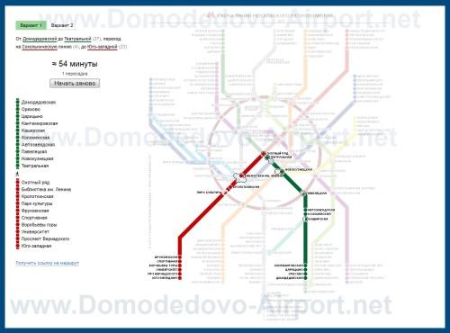 Схема проезда из Домодедово во Внуково на автобусах и метро