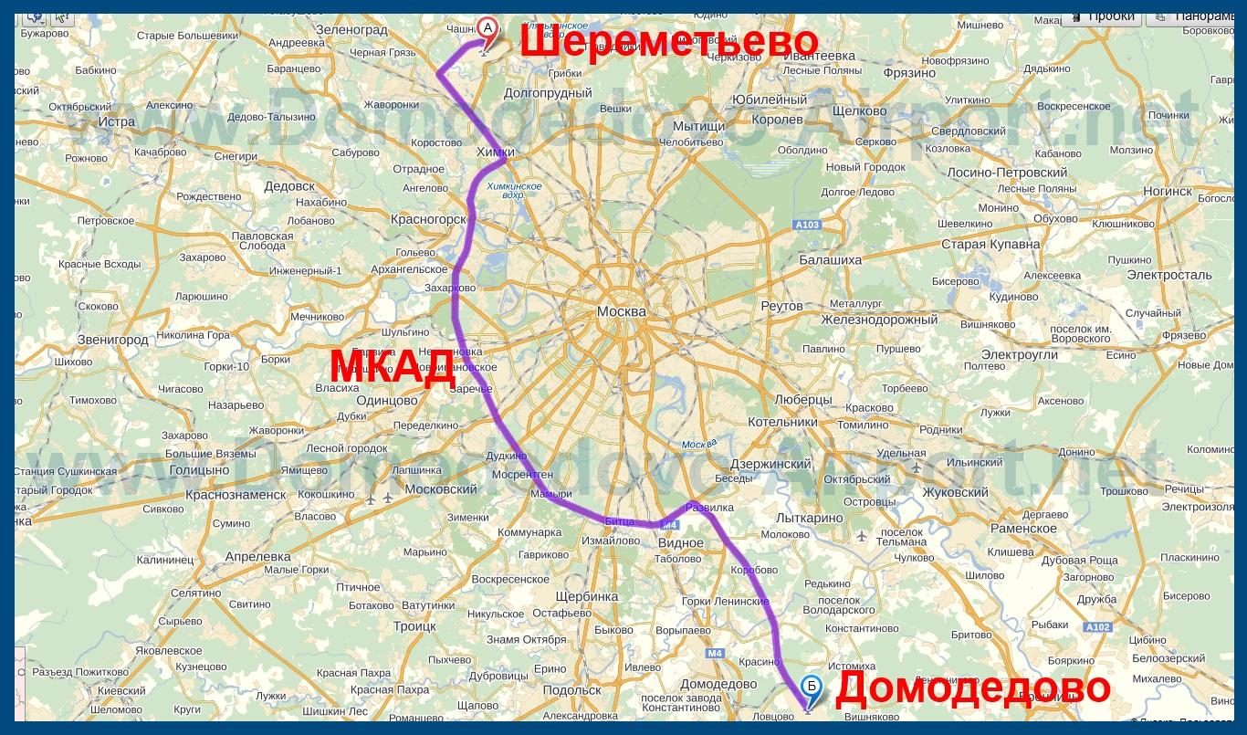 схема метро москвы аэропорт внуково