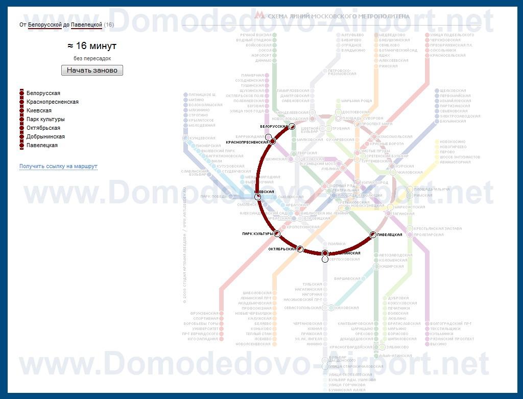Схема проезда до речного вокзала фото 984