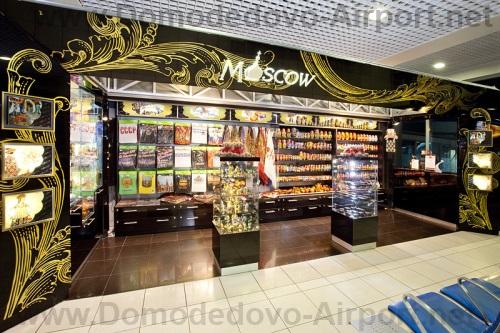 Магазин «Moscow Souvenirs» в Домодедово