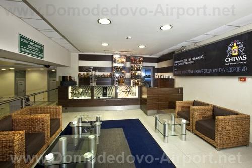 Магазин «Runway VIP» в Домодедово