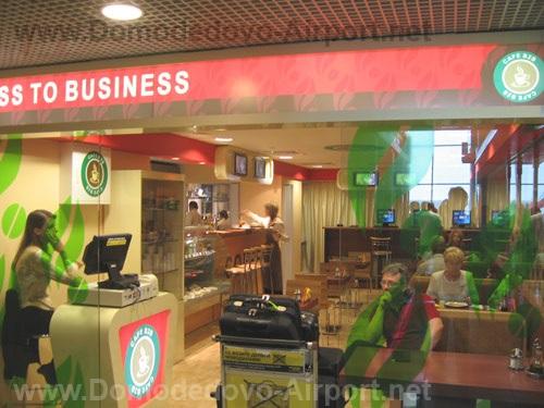 Бизнес-кафе В2В в Домодедово