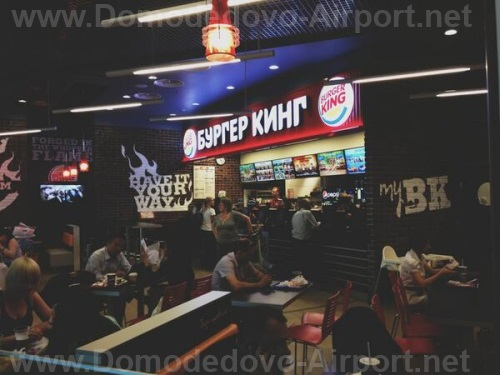 «Бургер Кинг» в аэропорту Домодедово