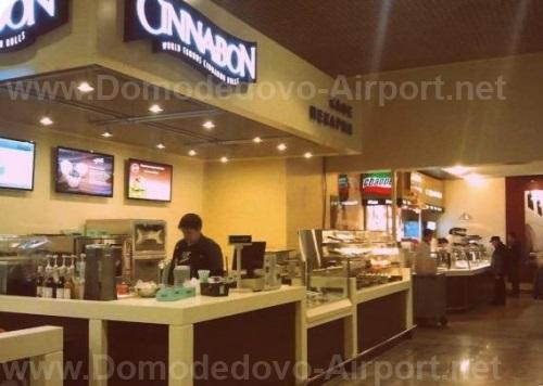 Кафе «CINNABON» в Домодедово