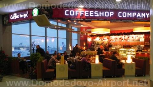 Кафе «Coffeeshop Company» в Домодедово