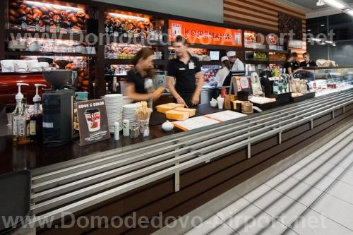 Кафе «Кофемания» в Домодедово