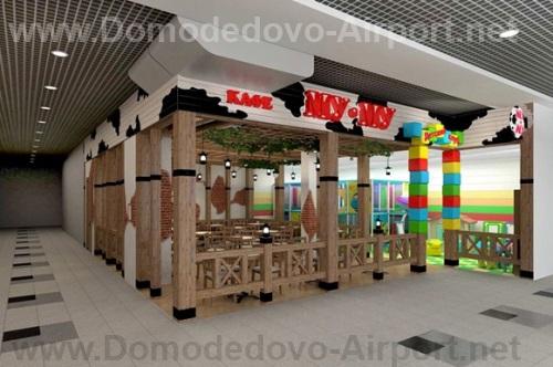 Кафе «МУ-МУ» в Домодедово