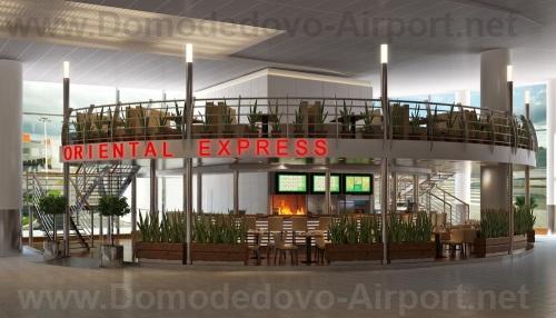 Кафе «Oriental Express» в Домодедово