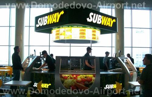 «SUBWAY» в аэропорту Домодедово