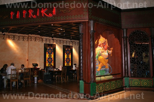 Ресторан «Паприка» в Домодедово